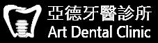 假牙權威|陳中鼎醫師